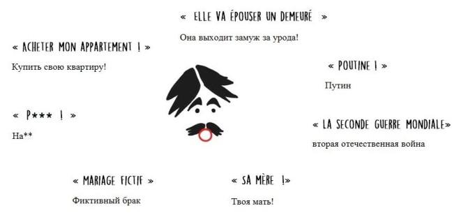 joeurs (2).jpg